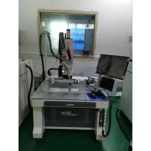 Soudeuse laser de moule intégrée multifonctionnelle