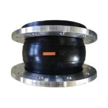 JIS 10K Gummikompensatoren Kxt-16 Typ Einkugelige Gummikompensatoren mit Flansch