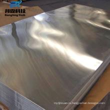 Новый дизайн 1060 хорошая прочность на растяжение толщиной Цвет Т - образной пластине из алюминия с низкой ценой