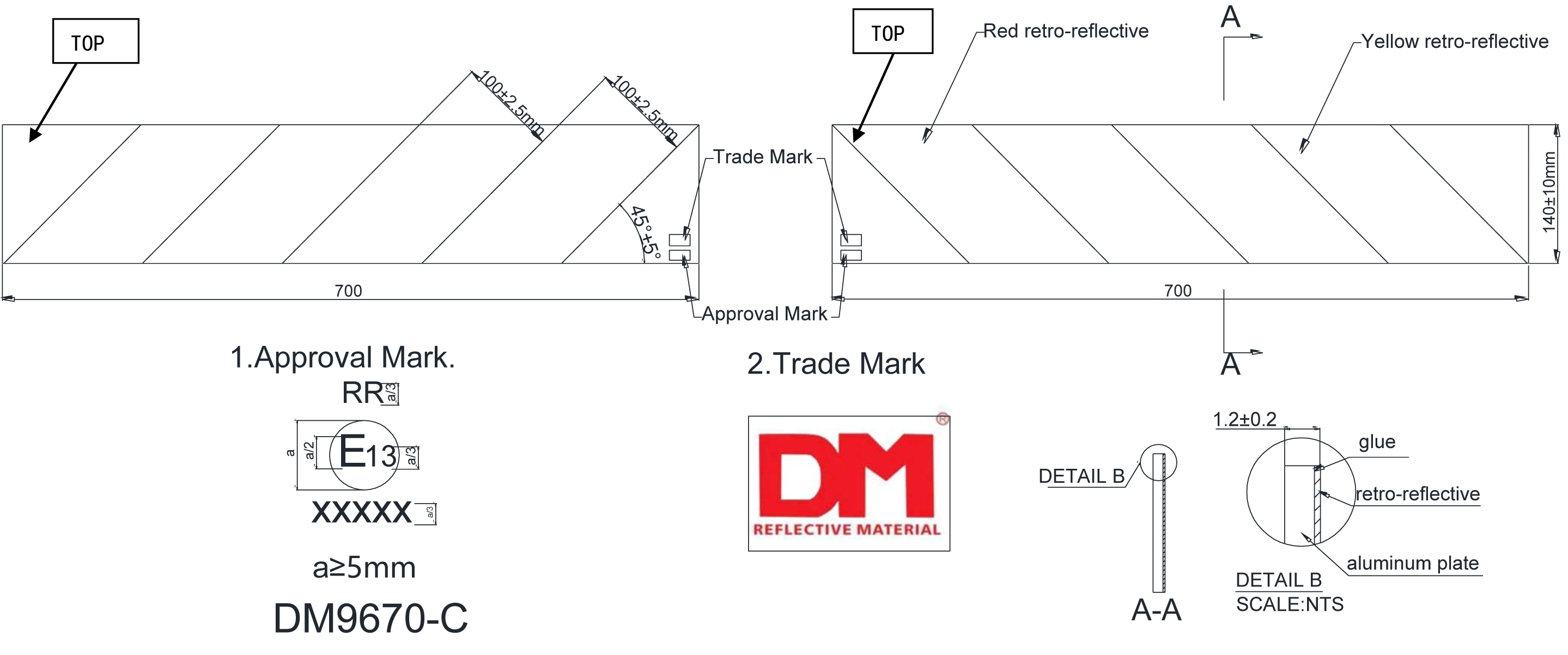 Rear Marking Plate DM9670-C Design