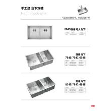 1 3/4 Schüssel Spüle mit Drainer Küchenspüle