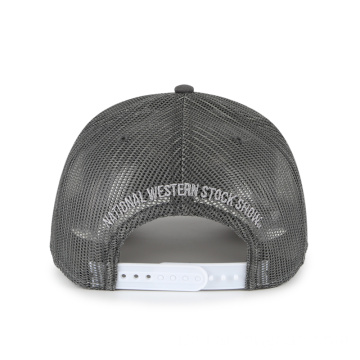 5 Panel Herren Trucker Hut mit Gummi Logo