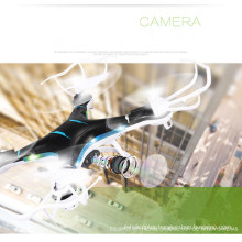 From China Toy of Hubson Quadcopter Syma X8g 4CH RC Quadcopter Drone with 8MP Camera