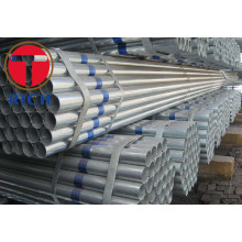 16x1 DX51D + AS120 AHT стальная алюминиевая труба