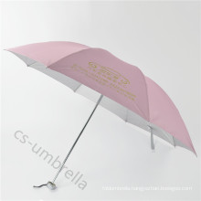 Mini Size Cheap 4 Fold or Folding Umbrella (YS4F0008)