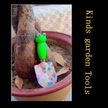 Kids Garden Tools Set QG81010