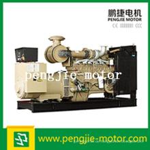 Cummins Motor 22kw 4b3.9-G1 Open Typ Marine Diesel Generator mit Deepsea Controller