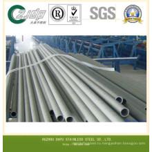 Лучшее качество Бесшовная нержавеющая сталь ASTM 430