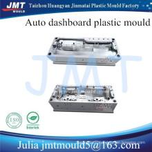 хорошо спланированная и высокая точность и высокое качество JMT auto приборной панели пластиковые инъекций Плесень с p20 фабрика