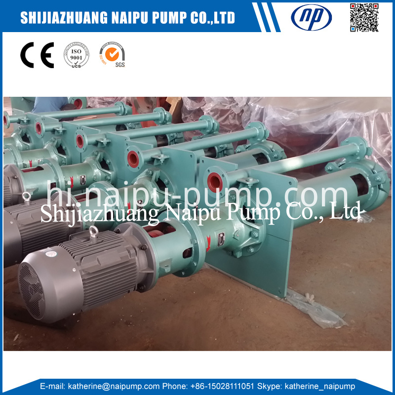 vertical slurry pump factory
