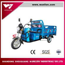 650W sicheres Stabilitäts-elektrisches Fracht-Dreirad