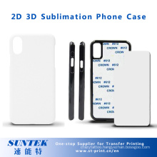 Plastic Blank Sublimation Cell Phone Cover