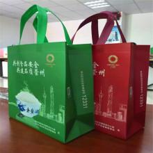 Customized Handle Non Woven Shopping Bag