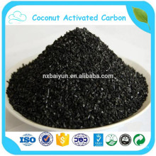 Food Grade Coconut Shell Activated Carbon Filter For Cocacola