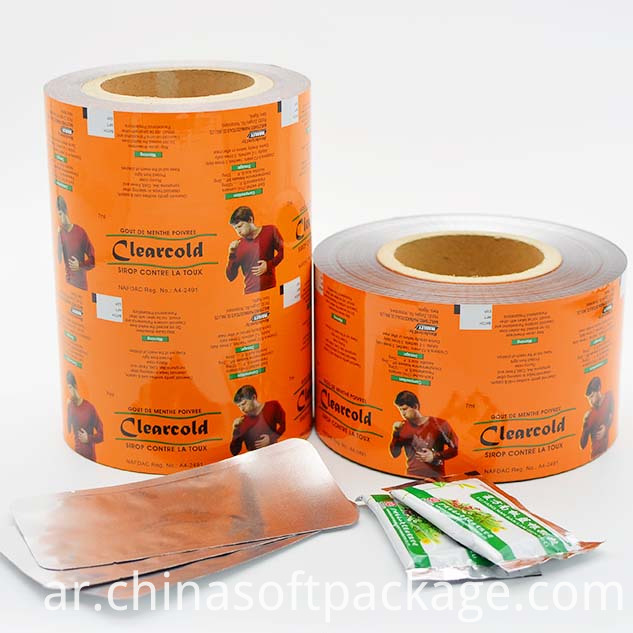 Custom Printed Easy Tear Aluminum Foil Film