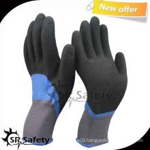 SRSAFETY 13G Knit Nylon Double dipped nitrile gloves