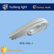 250W Natriumlampe der grauen Aluminiumstraßenlaterne im Freien