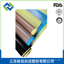 PTFE PUR Adhesive Tape Fs7013