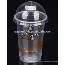 Заводская цена пищевой прозрачный пластиковый одноразовые стаканчики смузи 16 унций с крышками для оптовой продажи