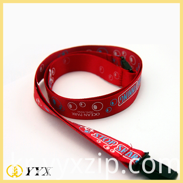 specialized lanyard
