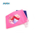 Gift Suede Sunglasses Pouch Drawstring