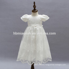 Kids White Satin Short Sleeve Tutu Dress for Birthday Girls Puffy Dresses for Kids With Sash and Lace Flower Cappa