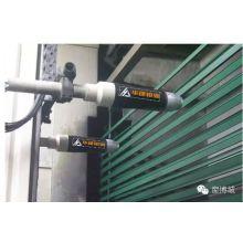 PVDF coating aluminium profile