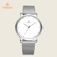 Herren Freizeituhren für Luxusmarke Wasserdichte Armbanduhr 72364