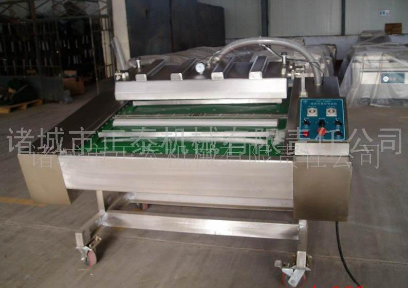 Frozen Sauce Cream Pastry Topping Packing Machine