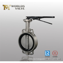 Stainless Steel Wafer Butterfly Valve (WDS)