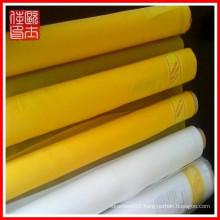 Wholesale 1m-3m silk screen (manufacture)