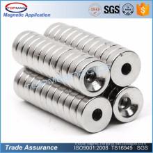 High quality permanent magnet motor generator price NdFeB