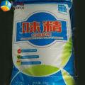 Additif alimentaire glutamate monosodique