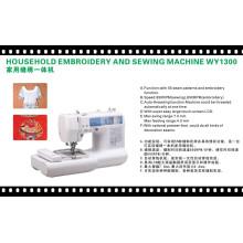 Maquina Bordar Wonyo Household bordados computadorizado e máquina de costura para uso doméstico