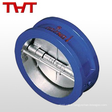 wafer fluid double door flange check valve for water line