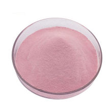 Supply Low Price Herbal Extract Natural Organic Freeze Dried Pomegranate Fruit Juice Powder