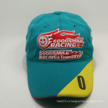 Обычная ткань бейсбольная кепка с эмблемой вышивки