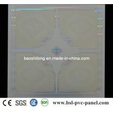 595X595mm PVC Ceiling Panel (BSL-612)