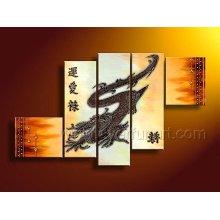Современная абстрактная живопись маслом животного дракона