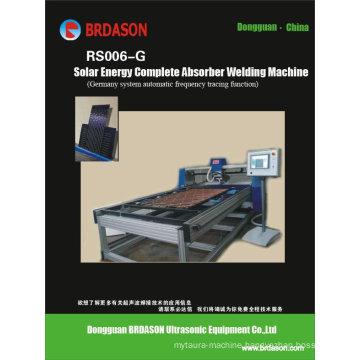 Solar panel seam welding machine