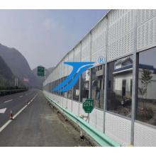 Звуковой барьер серии стекла на дороге.