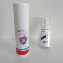 Medical Grade Skin Disinfection Spray