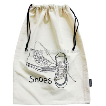 изготовленный на заказ Логос печати роскошные шнурок мешок для сбора пыли