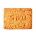 Galletas sociales de Quick Energy Rations Club