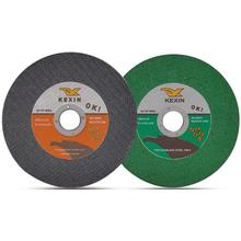 105X1.2X16mm Cutting Disc for Stainless Steel
