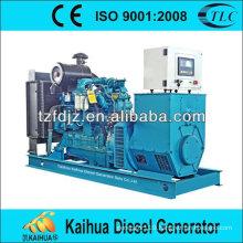 80KW generator electric with china YUCHAI turbine generators