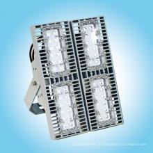 Светодиодный светильник высокой мощности 260 Вт для освещения футбольных полей