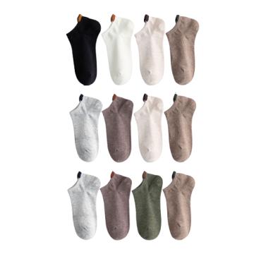 Calcetines tobilleros de corte bajo de algodón liso para hombre y mujer