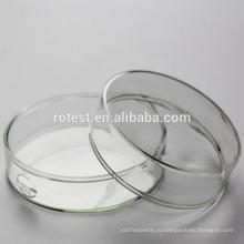 Хорошее качество боросиликатного стекла 90 мм чашка Петри
