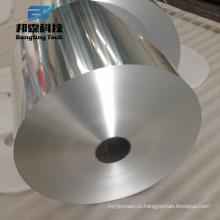 Высокое качество горячей продажи 0,03 мм 30 мкм 10.5 микрометр толщина алюминиевой фольги слон крена с низкой ценой